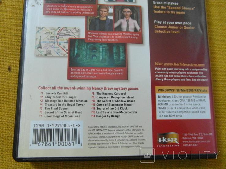 Диск-игра для компютера.№67.цена за два., фото №7