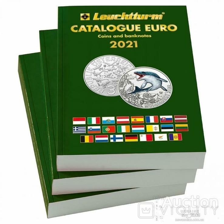 Каталог Евро 2021 (монеты и банкноты)