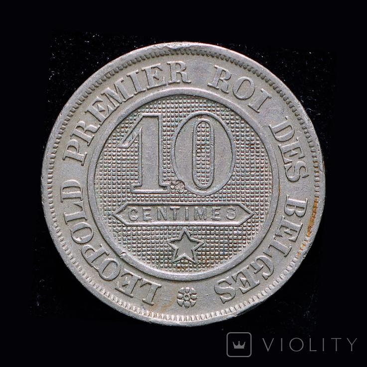 Бельгия 10 сантим 1861, фото №3