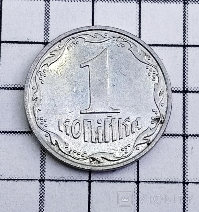 1 копейка 2004 Украина, фото №2