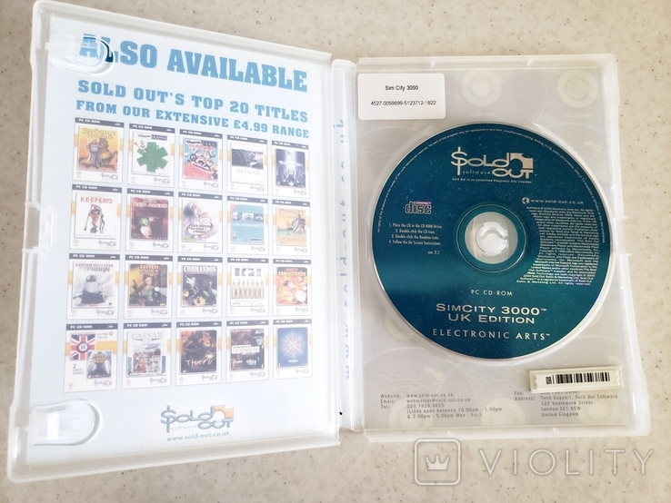 Sim City 3000 (PC), фото №4