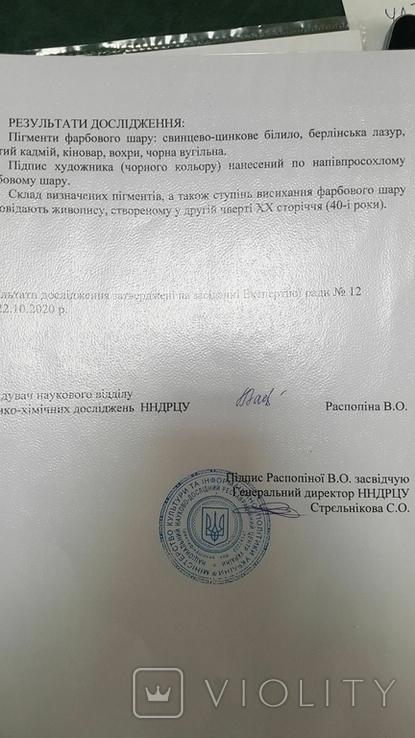 """Богданов-Бельский """"Девушка в тулупе"""", фото №7"""