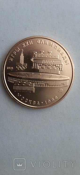 100 рублей СССР 1978 г. Олимпиада 1980., фото №12
