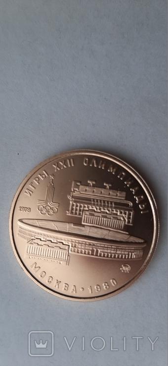 100 рублей СССР 1978 г. Олимпиада 1980., фото №13