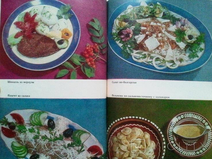 Блюда из морских рыб., фото №5