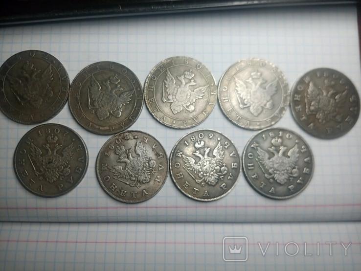Рубли 1802-1810 9 штук копии, фото №2