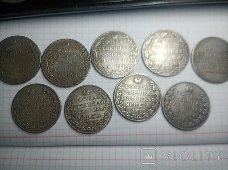 Рубли 1802-1810 9 штук копии, фото №3