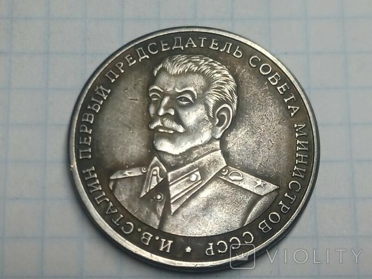 10 червонцев председатель Сталин копия, фото №2