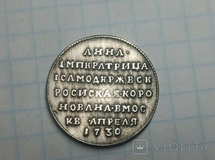 Анна 1730 москва копия, фото №2
