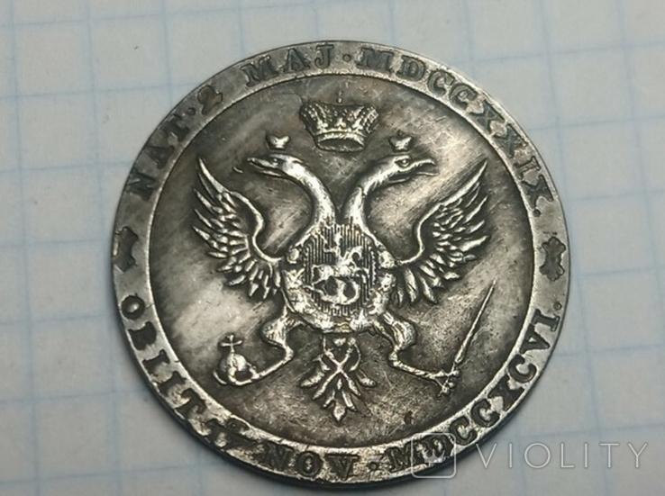 Монета Екатерина копия, фото №3