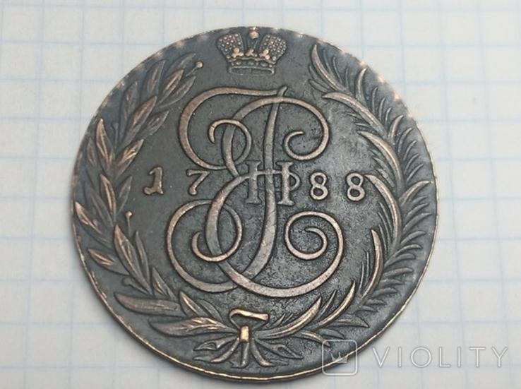 5 копеек 1788 копия, фото №2