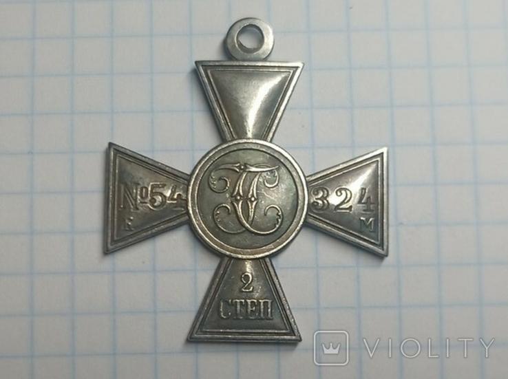 Георгиевский крест 2 степени 324 копия, фото №2
