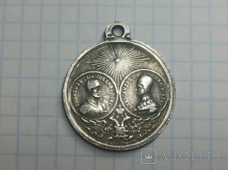 Медаль 1000 летие основания росии копия, фото №2