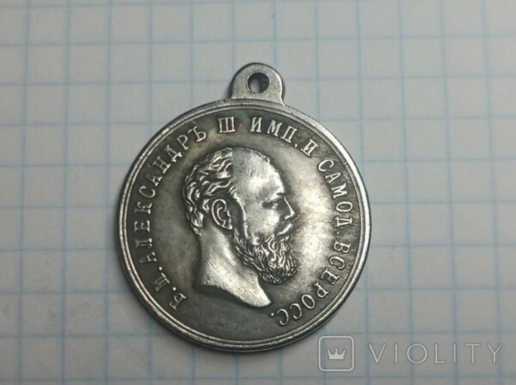 Медаль коронован в Москве 1883 копия, фото №2