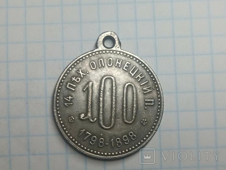Медаль за Севастополь 14 полк копия, фото №3