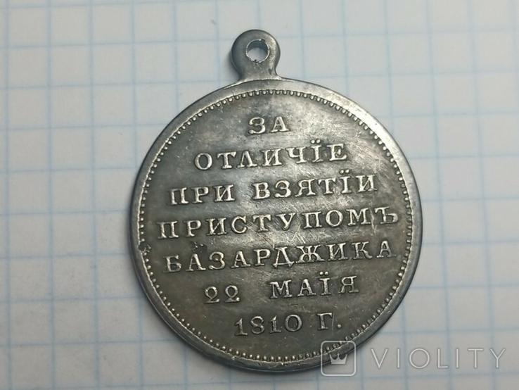Медаль за отличие при взятии приступом Базарджика копия, фото №3