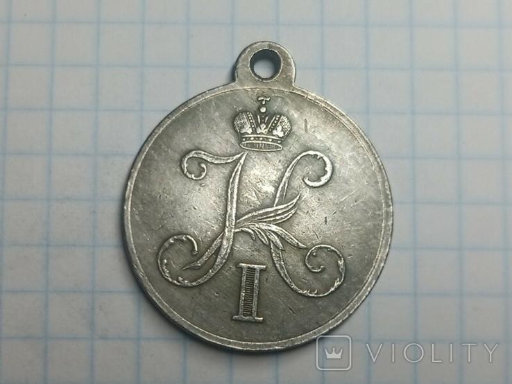 Медаль за прекращение чумы в Одессе 1837 копия, фото №2