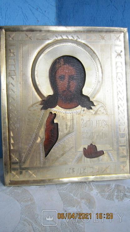 Икона Господь Вседержитель /позолоченный оклад, фото №3