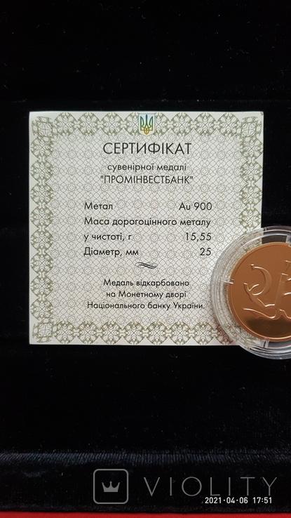 Медаль 2002 год Au 900* Проминвестбанк, фото №4