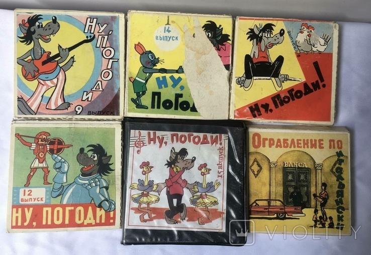 Бобины мультфильмы., фото №2