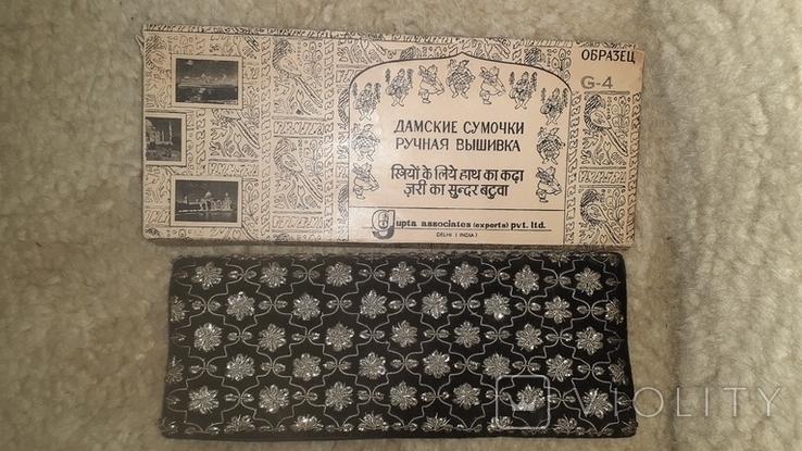 Дамская сумочка ручная вышиванка, фото №7