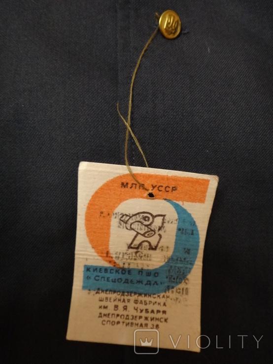 Куртка для милиции (самый ранний вариант), фото №5