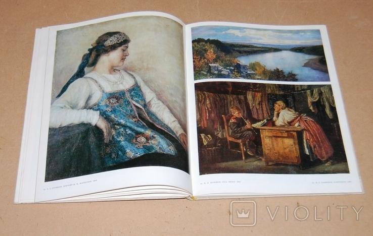 Харківський  худ. музей, фото №6