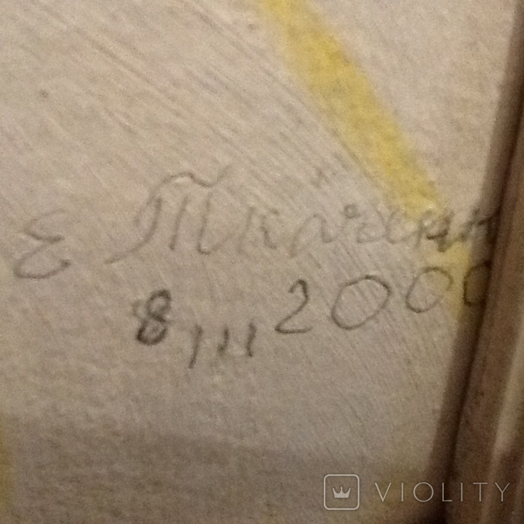 Розовые слоны , худ. Ткаченко Е.Н 49/68, фото №3