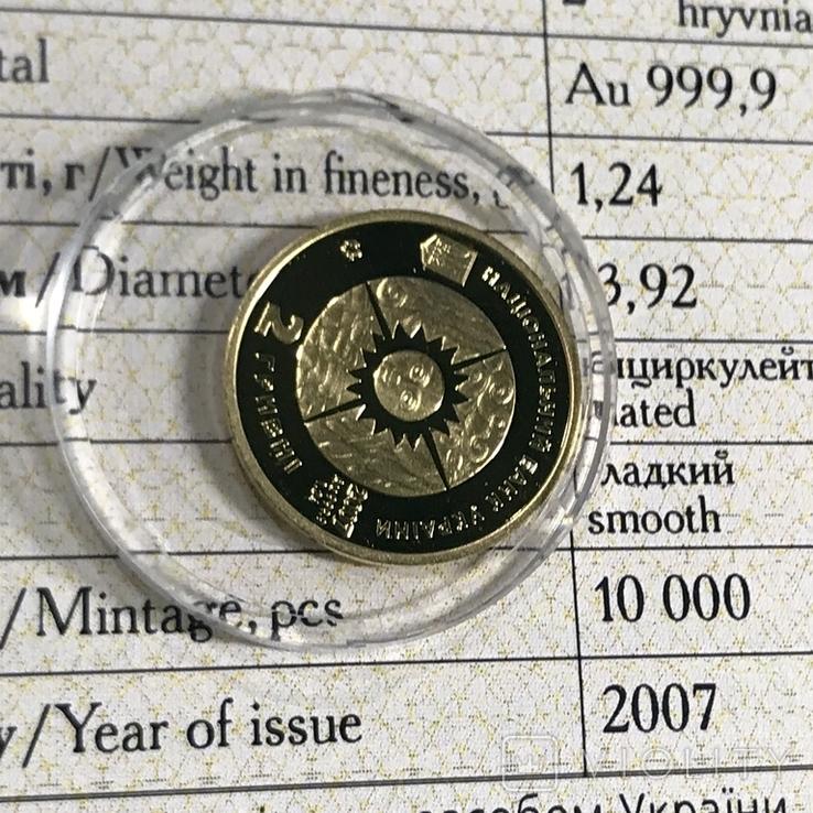 """Риби"" 2 грн золото сертификат № 88, фото №5"