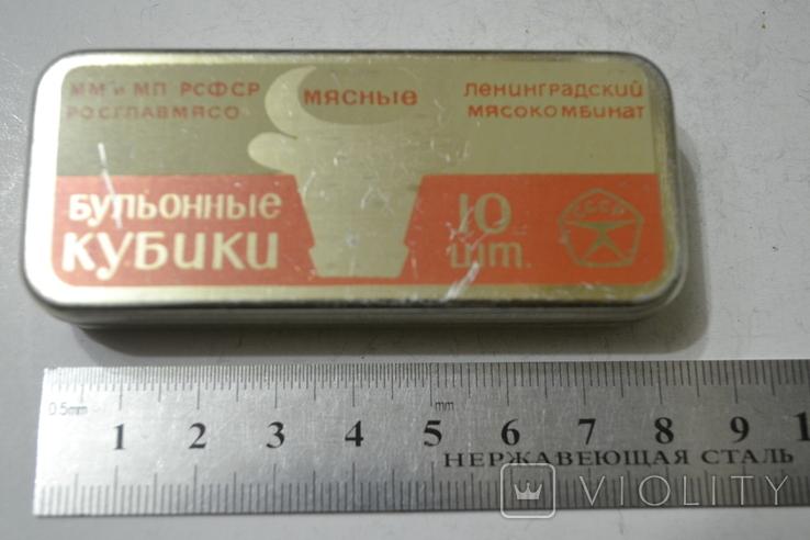 Бульонные кубики.ГОСТ-68., фото №2