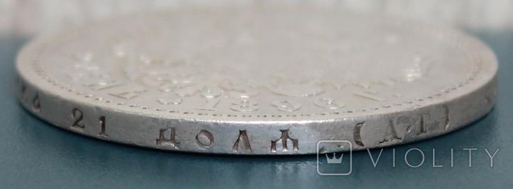 1 рубль 1896(АГ), фото №6