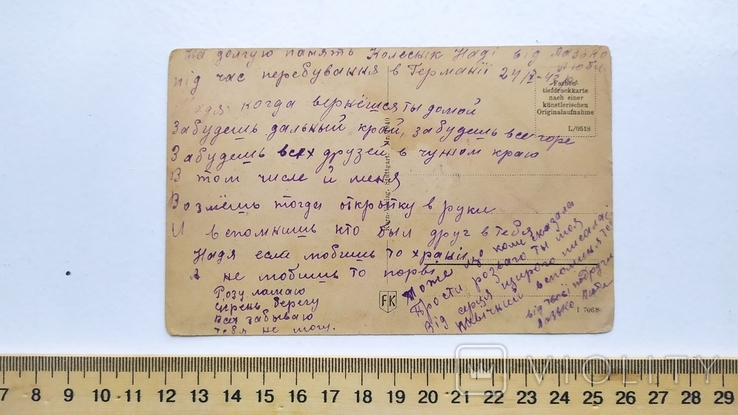 Открытка Германия 1943 год. Переписка угнанных на работу в Германию гастарбайтеров, фото №4