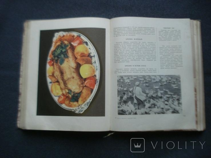 Книга о вкусной и здоровой пище 1964г, фото №7