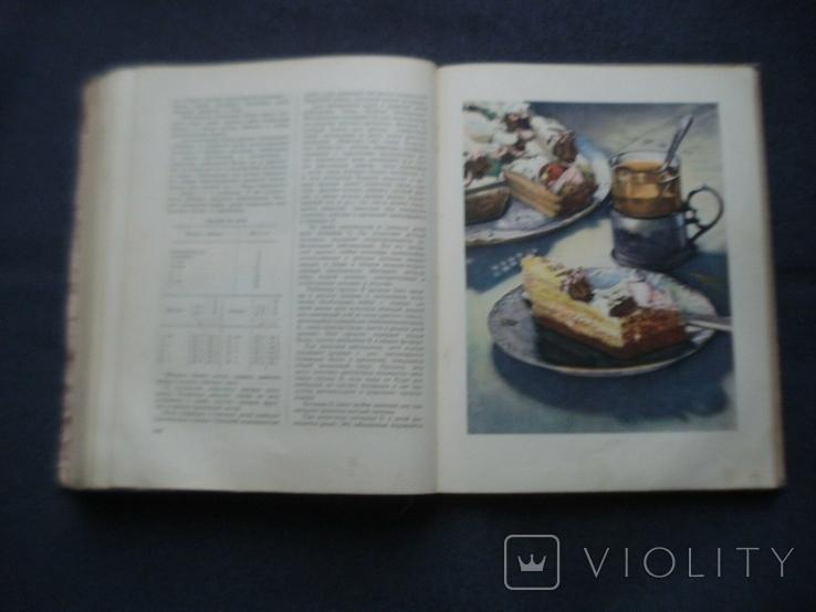 Книга о вкусной и здоровой пище 1964г, фото №8