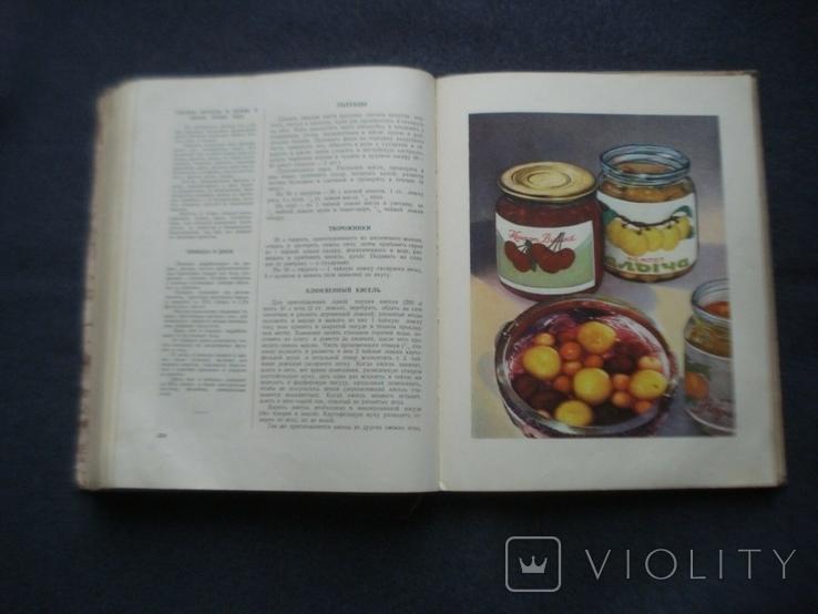 Книга о вкусной и здоровой пище 1964г, фото №9
