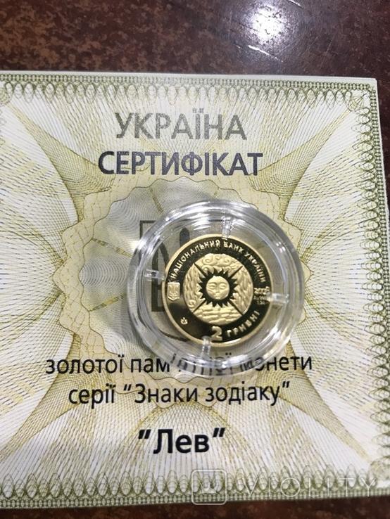 "2 ГРН "" Лев "" золото, фото №4"