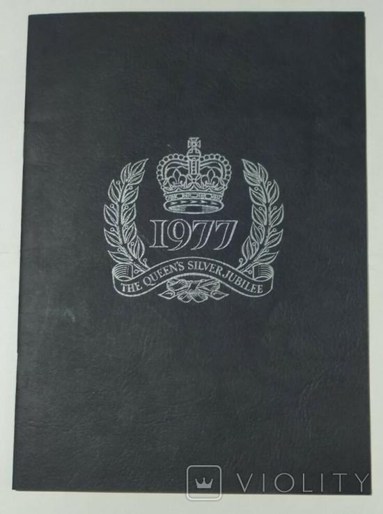 Королева серебряный юбилей 1977, фото №2