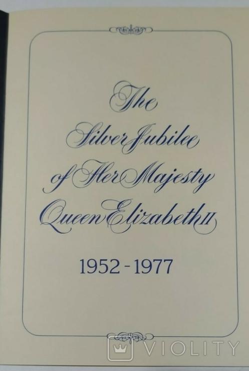 Королева серебряный юбилей 1977, фото №3