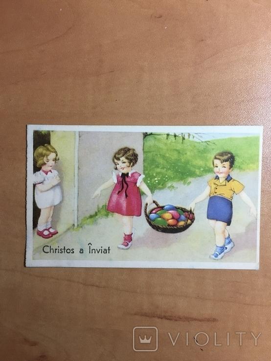 Діти з кошичком, фото №2