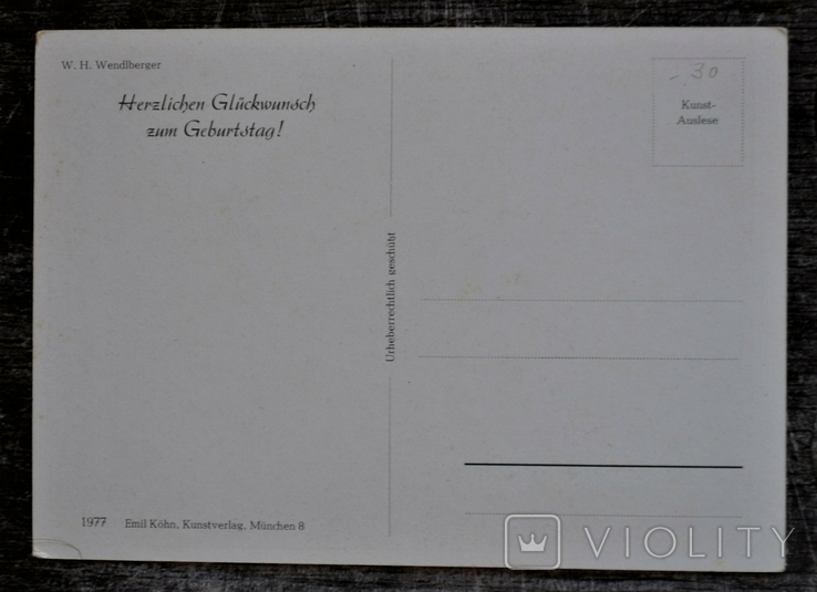 Винтажная открытка W. H. Wendlberger. Цветы. Фиалки. Германия. 1977 год., фото №3