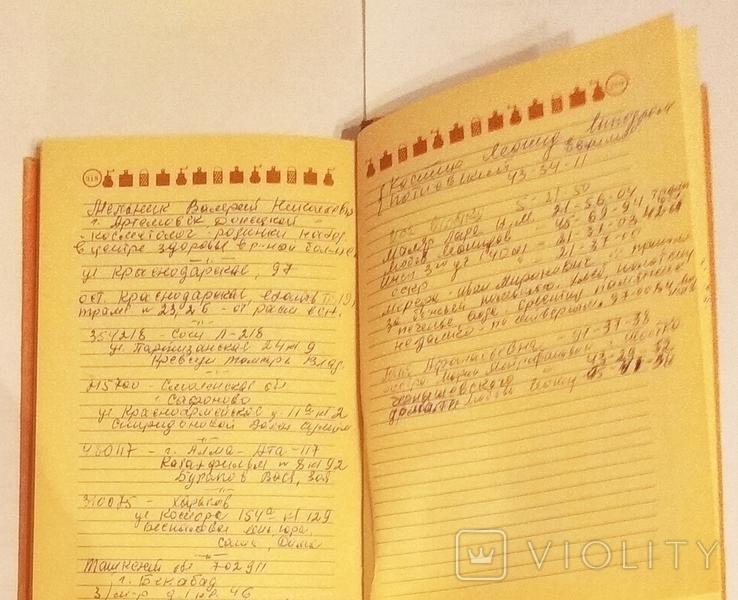 Для записей кулинарных рецептов времен СССР (торг), фото №5