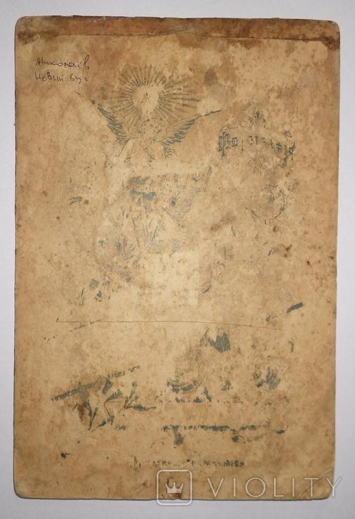 Весільне фото з Нового Буга, Миколаївщина, поч. ХХ ст., фото №3