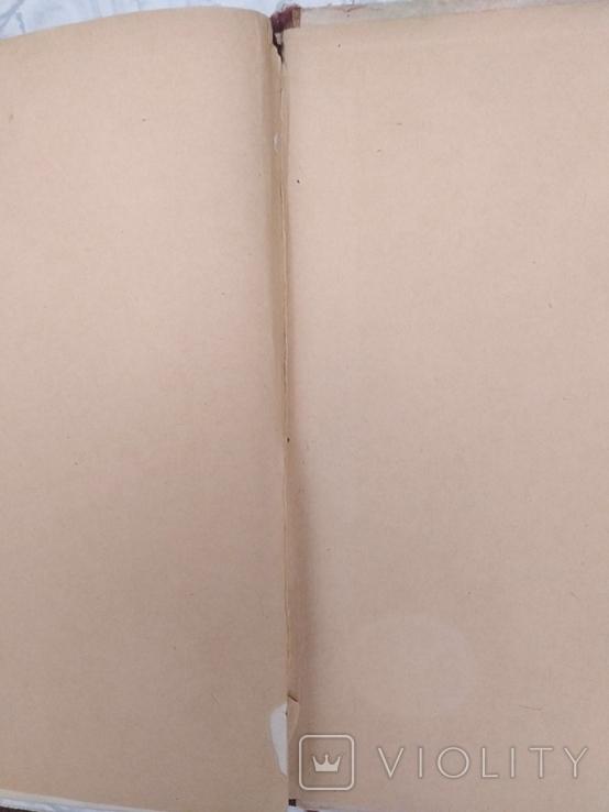 """Р. П. Кенгис """"Приготовление мучных кондитерских изделий"""" 1951, фото №10"""