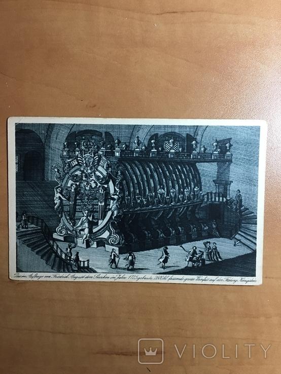 Открытка антикварная (Германия), фото №2
