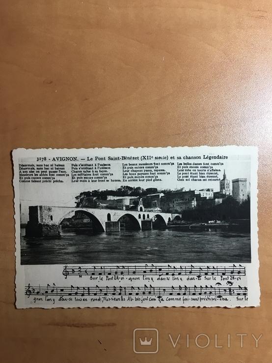 Открытка с нотами (Германия), фото №2