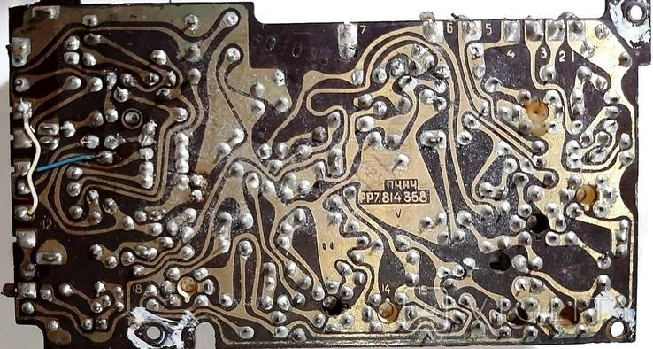 "Плата (Б/У) с радиодеталями ""ПЧНЧ.РР7.814358"".См.фото.Изготовлена в СССР. +*, фото №3"
