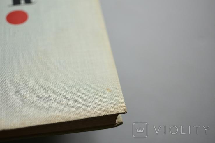 Искусство книги, фото №3