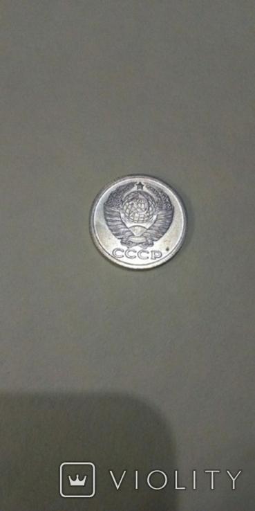 20 копеек СССР 1971 года копия, фото №3