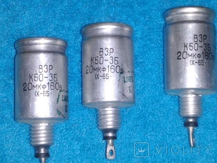 Лот новых конденсаторов 49 штук, фото №6