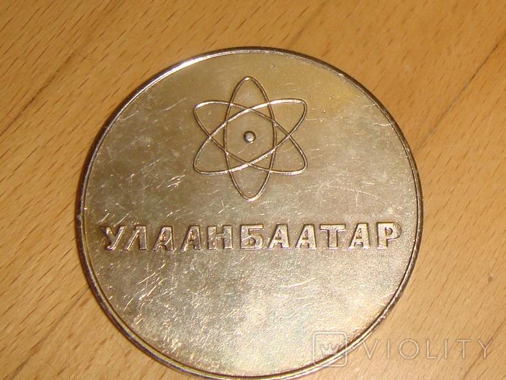 Уланбатор., фото №2